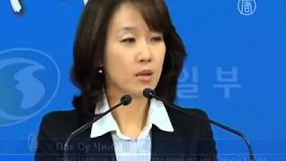 Южная Корея говорит, что шпиона не было (новости)