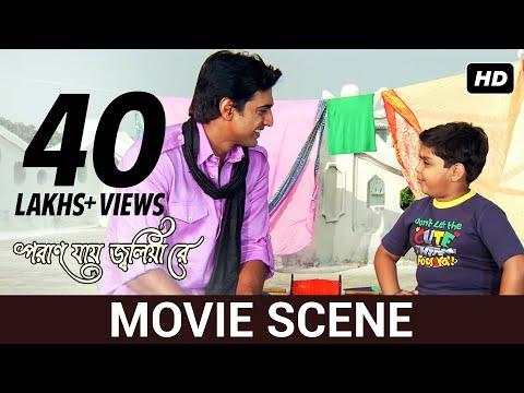 ঘুড়ি উড়ছে অন্য দিকে | Movie Scene | Dev, Subhashree | Poran Jaye Joliya Re | SVF