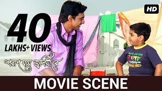 ঘুড়ি উড়ছে অন্য দিকে | Movie Scene | Dev, Subhashree | Poran Jaye Joliya Re | SVF