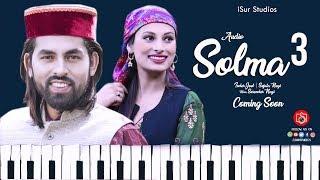 Solma 3 | Ziu Laga Zolda | Inderjeet | Official Audio | Surender Negi | iSur Studios