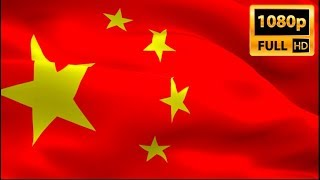 China Flag Wave Loop waving in wind. Realistic Chinese Flag background. Buy China flag HD