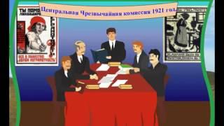 Культура Казахстана в 1920 - 1945 гг