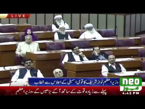 Nawaz Sharif Speech In Assembly 10 Augsut 2016 - Neo News