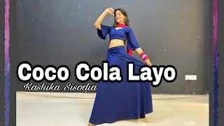 Coco Cola Layo| Kashika Sisodia Choreography