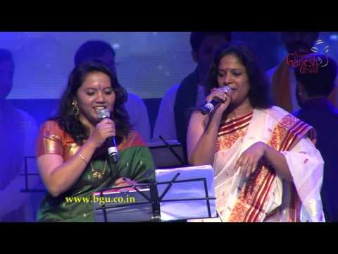 """Botany Patamundi"" song by Rajesh Krishnan, M D Pallavi & Supriya Raghunandan @ 53rd BGU...!!!"