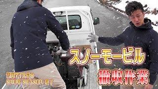 アイス屋の仕事動画 アイスTUBERの冬アイスシーズンは終わり 動画サムネイル