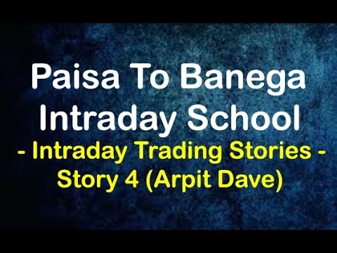 Paisa To Banega Intraday School - Intraday Trading Stories - Story 4 from YouTube · Duration:  8 minutes 31 seconds