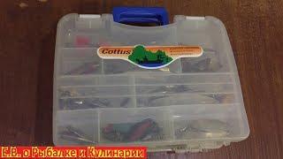 Супер рыболовная коробка для спиннингиста и другой рыбалки Cottus 1010.Коробка рыбака Cottus 1010.