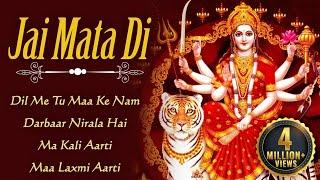 Jai mata di | devi bhakti bhajans | ambe maa songs | bhakti songs