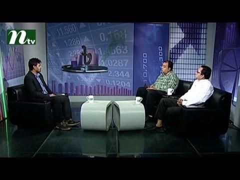 Market Watch মার্কেট ওয়াচ | Episode 250 | Stock Market and Economy Update | Talk Show