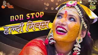 Nonstop Haldi Songs 2019  Aagri Koli Nonstop Haldi Songs 2019  Nonstop Marathi Dance Songs 2019