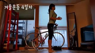 겨울운동 4일차/ 운동 수다/ 폐경 이야기/ Let's…