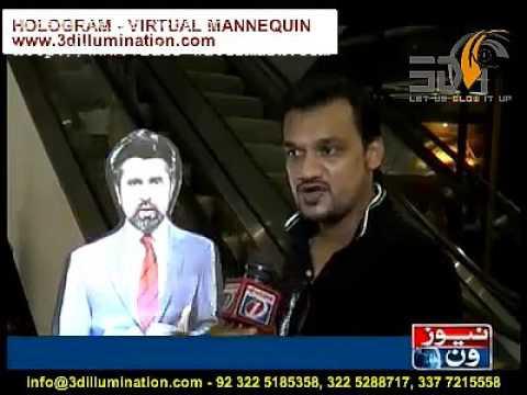 Hologram Virtual Mannequin NEWS ONE Pakistan  Ameer Abbass