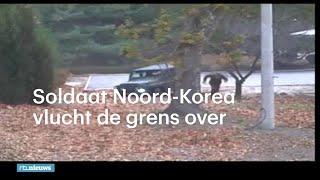 Zo vlucht soldaat uit Noord-Korea naar Zuid-Korea - RTL NIEUWS