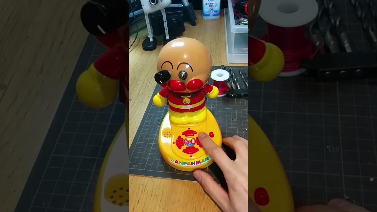 Circuit Bent Anpanman Toy Youtube Wrongbot Elmo39s World