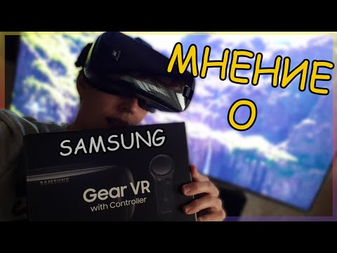 Samsung Gear VR R325 - ОБЗОР и МНЕНИЕ