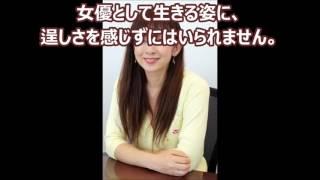 斉藤由貴、素敵です。 【関連動画】 斉藤由貴 / 悲しみよこんにちは ♪ ...
