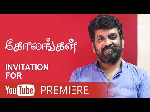 'Thols' Kolangal Premiere Invitation : Thiruselvam #VikatanPrimeTime