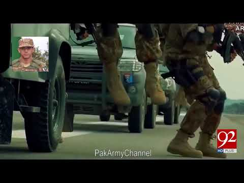 pak army new song 2018