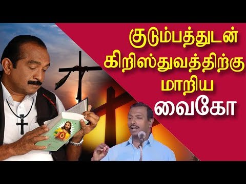 vaiko & his family converted to Christianity Mohan C Lazarus