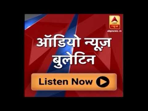 Audio Bulletin: India Summons Pakistan High Commissioner | ABP News