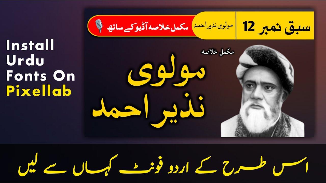 Download Install Urdu fonts for pixellab download|Urdu fonts pack ...