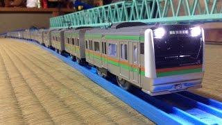 プラレール紹介 第204回 E233系3000番台 東海道線・宇都宮線・高崎線・湘南新宿ライン・上野東京ライン・他  改造