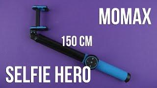 Распаковка Momax Selfie Hero Bluetooth 150 см Blue/Black