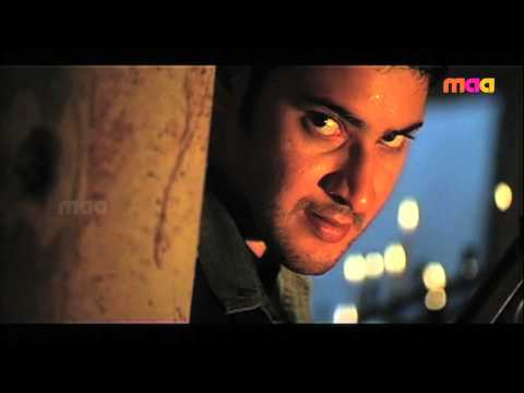 Athadu Movie Song : Title Song