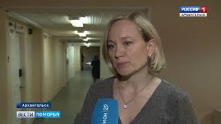 Единый налог на вмененный доход обсудили в Архангельске