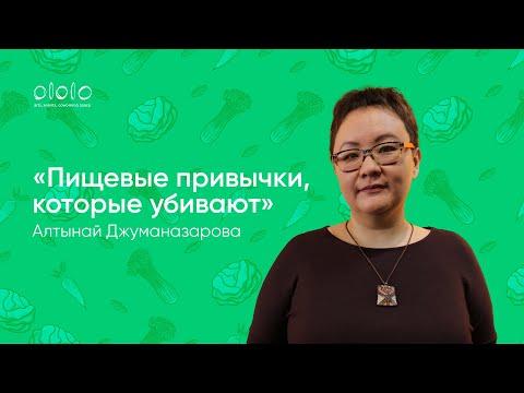 ololoTalks: \