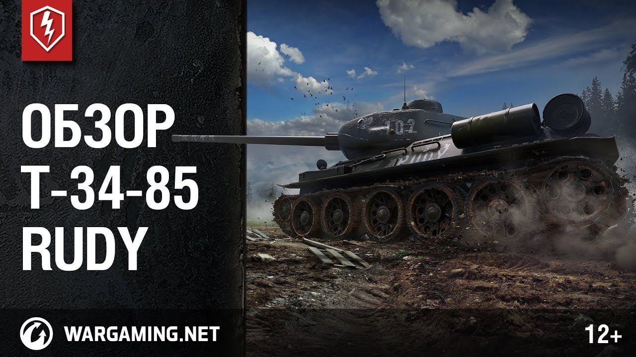 How Matchmaking Works in World of Tanks
