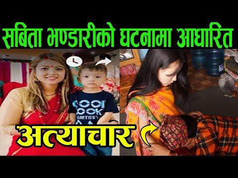 अत्याचार | Atyaachaar |social awareness short film | Rayan,Kritika,Tiljung & Others