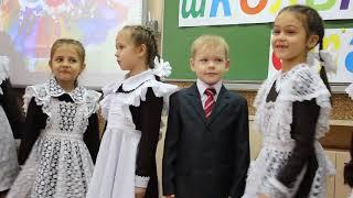 Открытый урок 1 Б класс МБОУ Гимназия № 1 г. Рузаевка