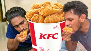 Eating KFC's Crispy Fried Chicken With Friends at KFC
