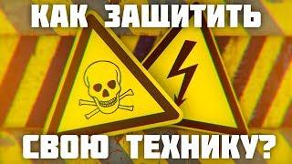 сетевой фильтр APC SURGEARREST (PM6-RS) в Баку / Bakida