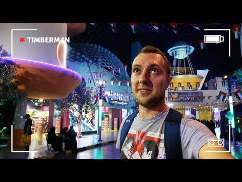 Парк аттракционов в Дубае | IMG WORLDS OF ADVENTURE