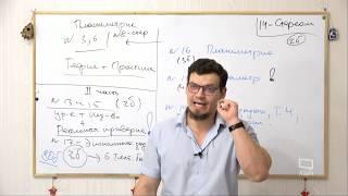 Как подготовиться к ЕГЭ - 2019 по математике на 100+ . План подготовки. 19 задание из ЕГЭ🔥🔥🔥