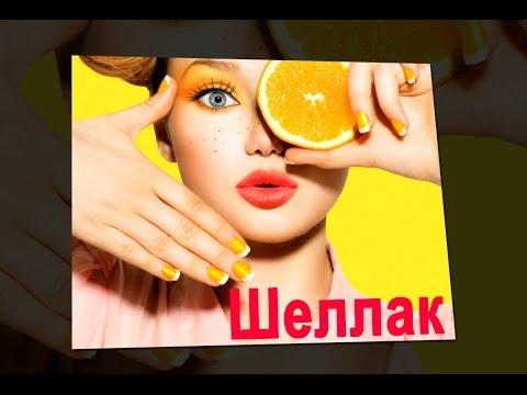 Дизайн маникюра шеллак, фото красивых ногтей, френч