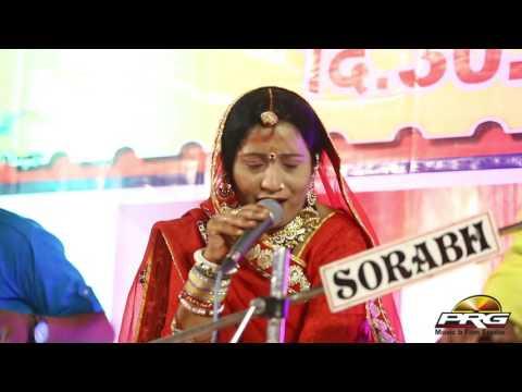 Hase Toh Mitho Lage | SUPER Marwadi Bhajan...