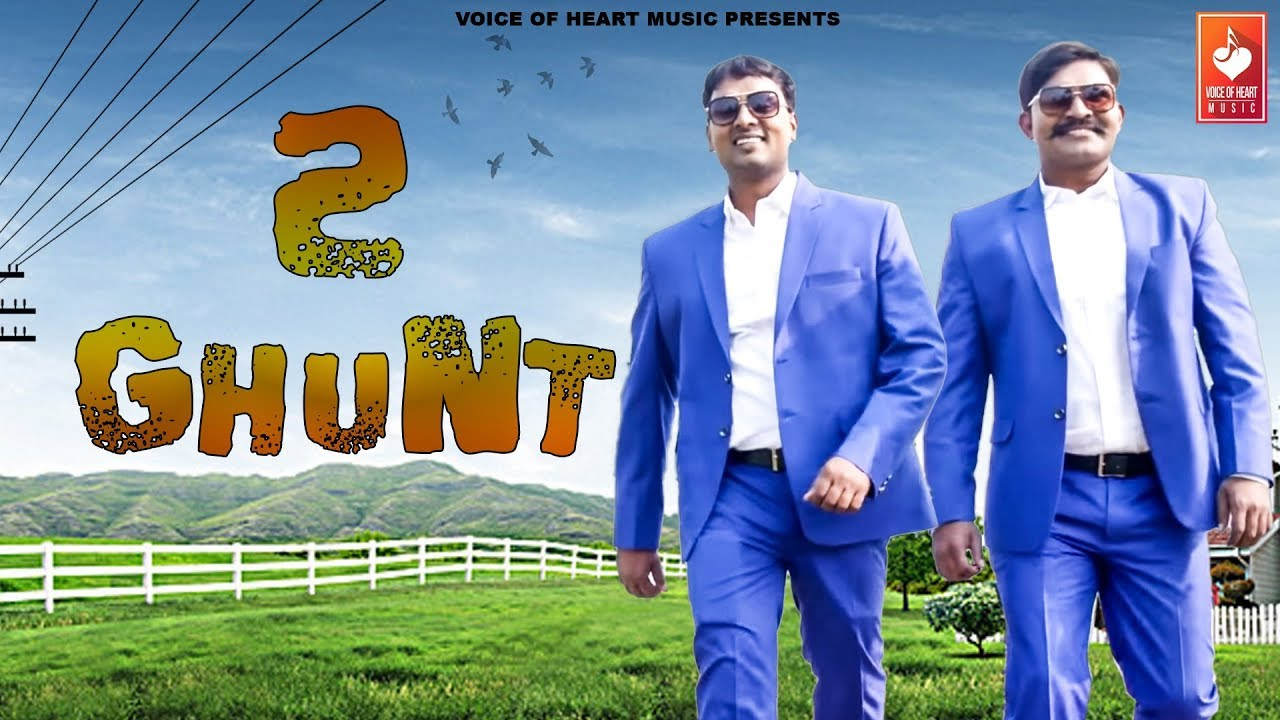 Latest Haryanvi Song 2019 | 2 GHUNT | TR, Manjeet Panchal | New Haryanvi Songs Haryanavi 2019