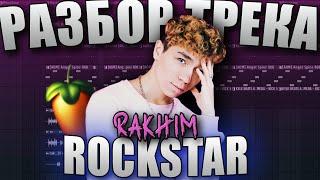RAKHIM - ROCKSTAR / КАК СДЕЛАТЬ БИТ / РАЗБОР В ФЛ СТУДИО 20 смотреть онлайн в хорошем качестве бесплатно - VIDEOOO