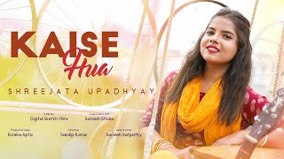 Kaise Hua Female Version Shreejata Upadhyay Mp3 Song Download