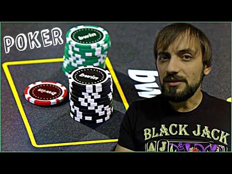 Играть русский покер казино