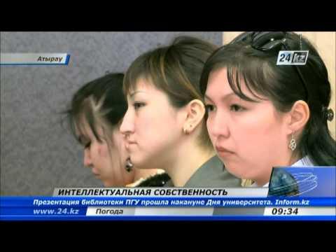 В Атырау презентовали филиал НИИС