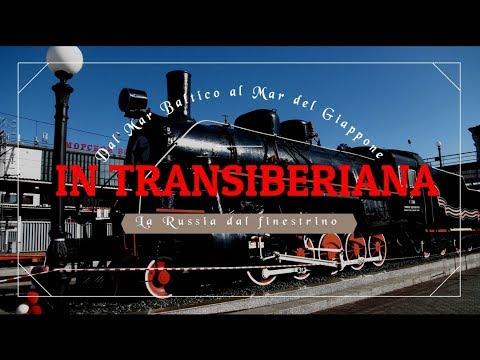 Transiberiana parte 2: da Mosca a Vladivostok