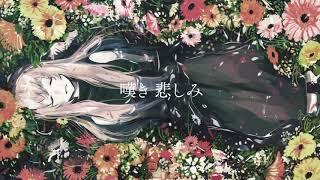 【巡音ルカ】Gerbera【オリジナル】