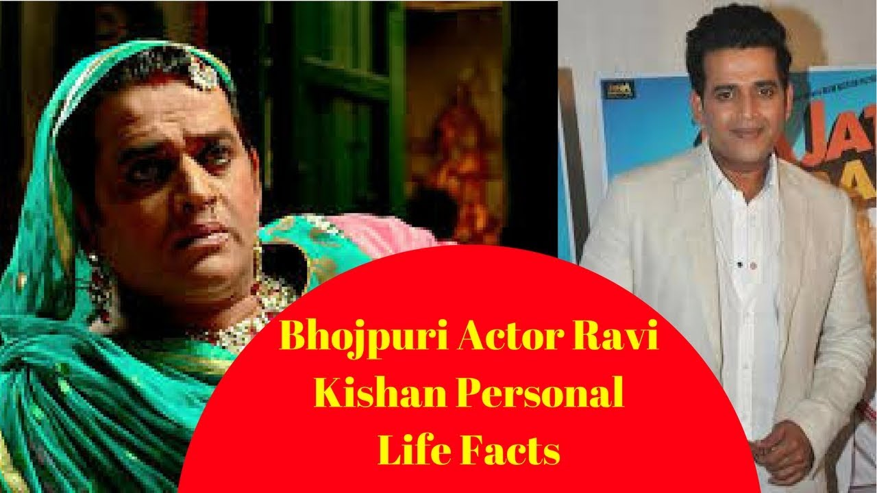 Bhojpuri Actor Ravi Kishan Personal Life Facts || Bollywood latest Gossip || News Bulletin