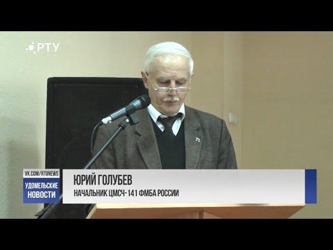 Удомельские новости 21.02.2020