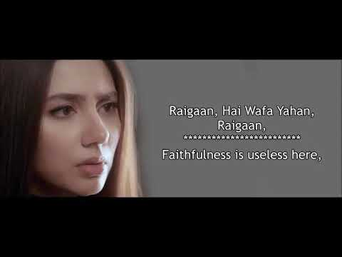 Download Galat fehmi with lyrics and English subtitles